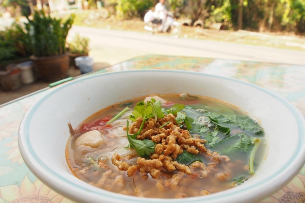 Noodle Soup - weird taste
