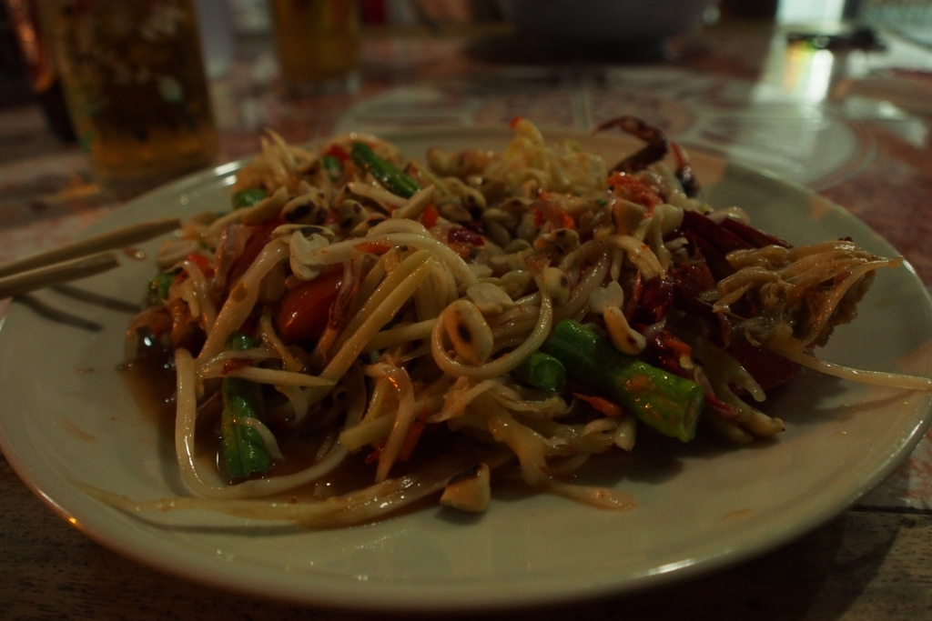 Crab Papaya Salad