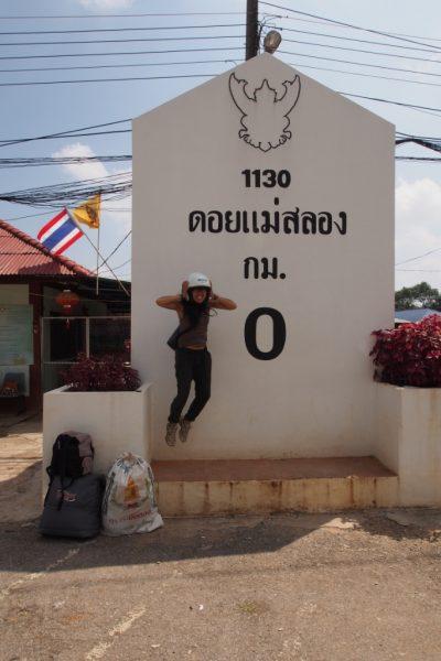 Giant milestone in Doi Mae Salong
